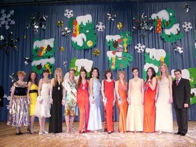 Конкурс Мисс ИГХТУ - 2008