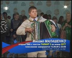 """Михаил Малашенко на шоу """"Таланты и поклонники"""""""