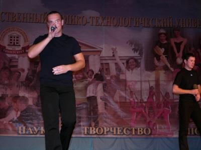 Павел Наумов ИГХТУ